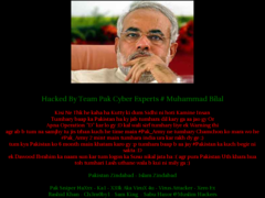 Thumbnail of defaced www.aepl.asia