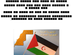 Thumbnail of defaced www.marocdelices.ma