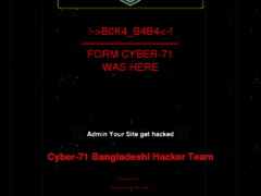 Thumbnail of defaced 3w.com.mt