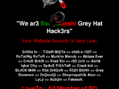 Thumbnail of defaced www.teambuilding.co.ke