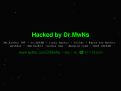 Thumbnail of defaced www.girlspeeing.biz