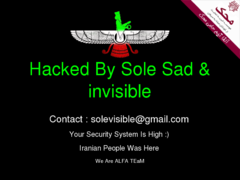 Thumbnail of defaced sedacity.cf