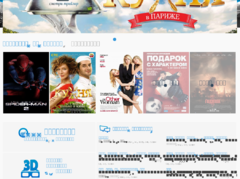 Thumbnail of defaced www.kino.sumy.ua