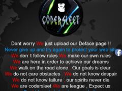 Thumbnail of defaced www.streamdesigns.me