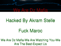 Thumbnail of defaced www.engagia.ma