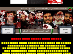 Thumbnail of defaced persiangroup.asia