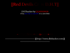 Thumbnail of defaced www.skinplayer.co.kr