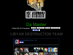 Thumbnail of defaced www.cairocomputer.com