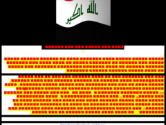 Thumbnail of defaced www.coalrafidain.edu.iq