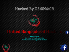 Thumbnail of defaced ihelpu.gr