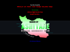 Thumbnail of defaced notebook.com.pk