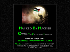 Thumbnail of defaced itcomputer.com.np