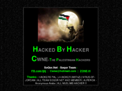 Thumbnail of defaced www.ichm.edu.np