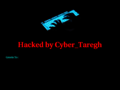 Thumbnail of defaced www.kse.or.ke