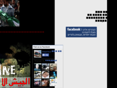 Thumbnail of defaced www.mayatour.co.il