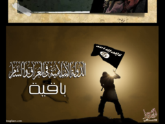 Thumbnail of defaced webse.ir