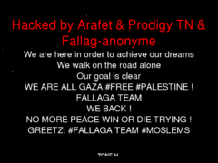 Thumbnail of defaced www.golza.co.ir