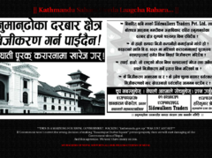 Thumbnail of defaced www.bagmati.gov.np