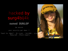 Thumbnail of defaced www.dunlopkorea.co.kr