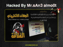 Thumbnail of defaced www.aepd.doae.go.th