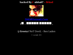 Thumbnail of defaced www.gaduniv.edu.sd