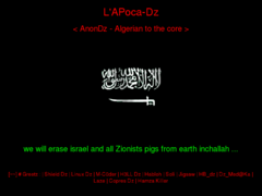 Thumbnail of defaced www.shopla.co.il