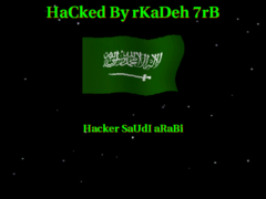Thumbnail of defaced idnet.idhost.kz