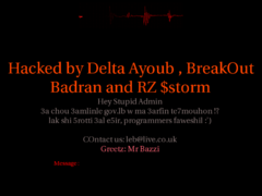 Thumbnail of defaced www.baabda.gov.lb