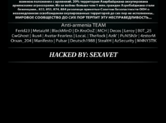 Thumbnail of defaced www.avers.am