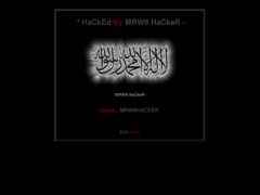 Thumbnail of defaced www.nuro.co.za