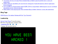 Thumbnail of defaced www.nca.gov.mn