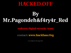 Thumbnail of defaced www.georgallisfair.com.cy