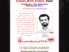 Thumbnail of defaced multiklima.com.cy