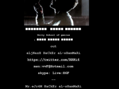 Thumbnail of defaced downloadapp.us