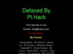 Thumbnail of defaced www.nitroblast.me