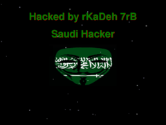 Thumbnail of defaced www.megastroy.kz