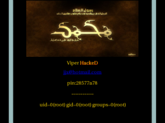 Thumbnail of defaced urdu.uz