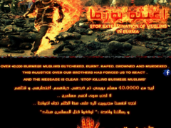 Thumbnail of defaced gms-ain.moai.gov.mm