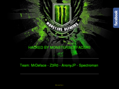 Thumbnail of defaced www.almazan-ingenieros.es