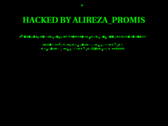 Thumbnail of defaced pcdownload.biz