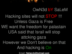 Thumbnail of defaced catawbacare.org