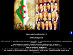 Thumbnail of defaced web2.migob.gob.ni