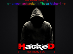 Thumbnail of defaced www.htb.gov.ye