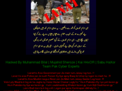 Thumbnail of defaced www.dgpr.gop.pk