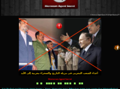 Thumbnail of defaced lanation-arabe.dz