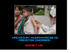 Thumbnail of defaced www.bacungan.pinamalayan.gov.ph