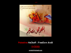 Thumbnail of defaced www.zema.org.zm