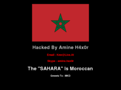 Thumbnail of defaced carthage-tech.net