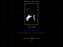 Thumbnail of defaced www.msc.co.ug