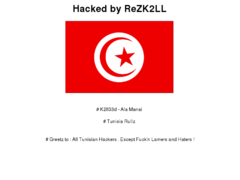 Thumbnail of defaced www.benjaziamed.tn